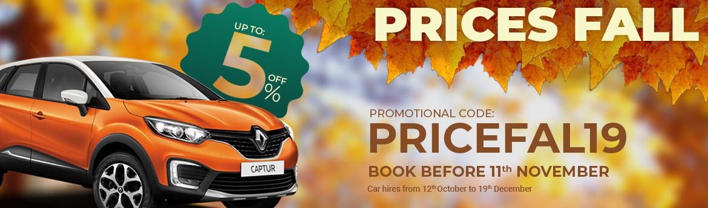 Prices Fall in Espacar Rent a Car